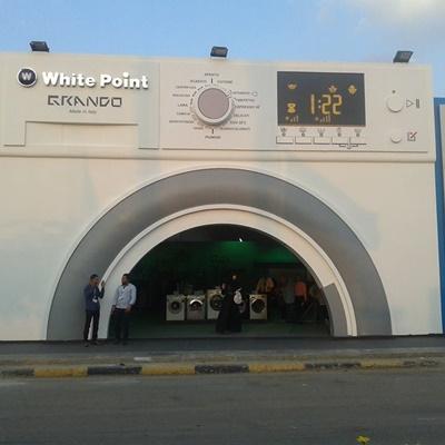 مركز صيانة وايت بوينت العبد